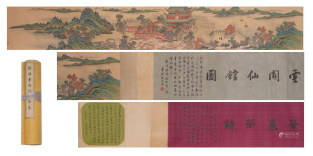 Chinese Painting Handscroll Of Pavilions And Landscape