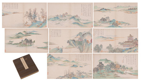 Chinese Painting Album Of Green Mountains And Rivers