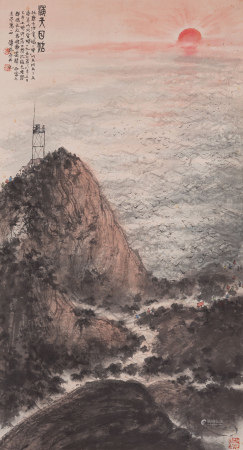 Chinese Painting Hanging Scroll Of Sunset