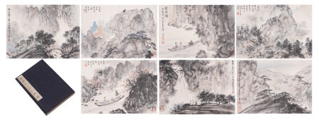 Chinese Painting Album Of Figures In The Mountains