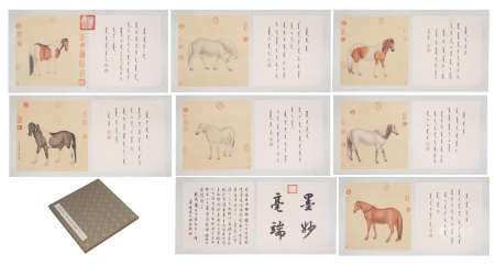 Chinese Painting Album Of Steeds With Inscriptions