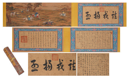 Chinese Handscroll Painting Of Hunting With Inscriptions