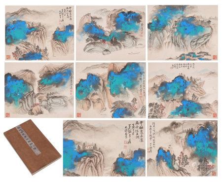 Chinese Splash-Ink Painting Album Of Landscapes