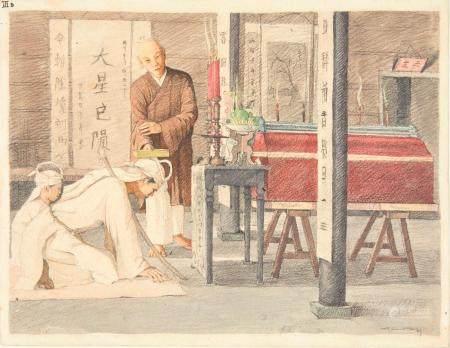 VIETNAM, Ecole de Gia Dinh, de 1926 à 1940  Scène d'enterrement, les hommes en deuil font des l