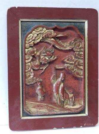Panneau de bois laqué avec sculpture en demi-plastique, artisanat chinois des 19e/20e siècles,