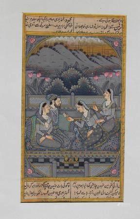 """Miniature arabe """"Dans le palais du sultan"""", aquarelle d'un livre de contes de fées, écriture, 1"""