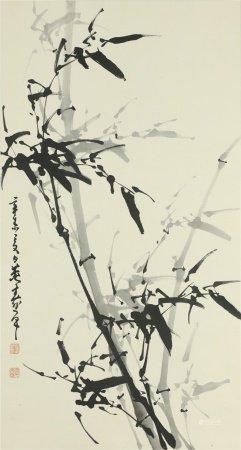 董寿平《竹子》
