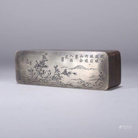 清代 铜刻山水诗文长方墨盒