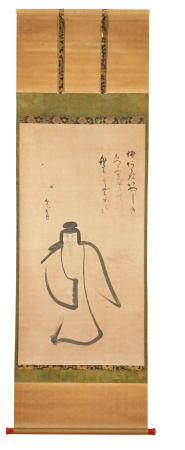 Manner of Konoe Nobutada 近衛信尹 (1565-1614) Tenjin (Sugawara no Michizane) Probably Momoyama (1573-1615) or Edo (1615-1868) period, 17th century (2)