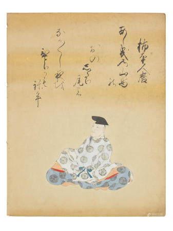 Sumiyoshi Gukei (1631-1705) Album Leaf from a Set of the Hundred Poets: 3, Kakinomoto no Hitomaro Edo period (1615-1868), late 17th century