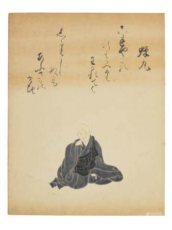 Sumiyoshi Gukei (1631-1705) Album Leaf from a Set of the Hundred Poets: 10, Semimaru Edo period (1615-1868), late 17th century