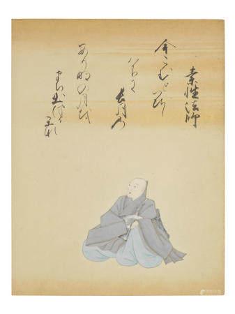 Sumiyoshi Gukei (1631-1705) Album Leaf from a Set of the Hundred Poets: 21, Sosei Hōshi Edo period (1615-1868), late 17th century
