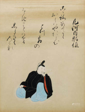 Sumiyoshi Gukei (1631-1705) Album Leaf from a Set of the Hundred Poets: 29, Oshikōchi no Mitsune Edo period (1615-1868), late 17th century