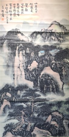 Chinese landscape paintings and calligraphy 中国山水字画