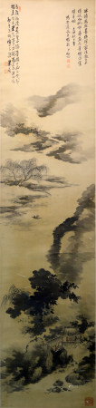Chinese calligraphy and painting landscape painting 中国字画 山水画