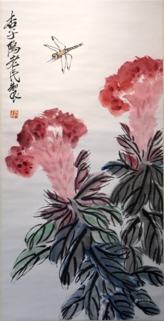 Chinese calligraphy and painting flowers 中国字画 花卉