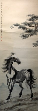 Chinese calligraphy and horsepainting 中国字画 马
