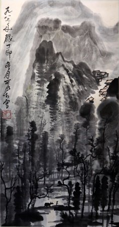 Chinese calligraphy and painting landscape 中国字画 山水