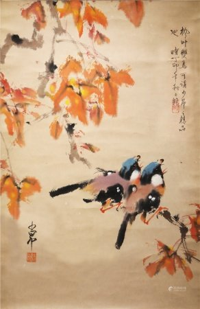 Chinese calligraphy and painting on paper flower finch 中国字画 纸本花雀