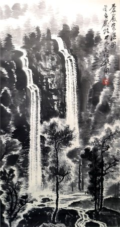Chinese calligraphy and painting ink landscape 中国字画 墨色山水
