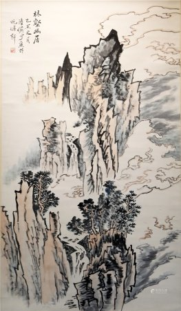 Chinese painting and calligraphy forest wall secluded 中国字画 林壁幽居