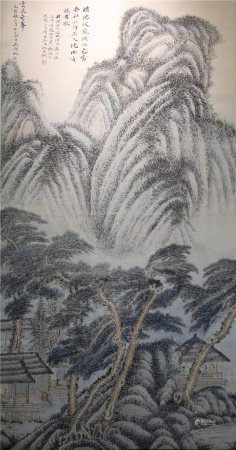 Chinese calligraphy and painting green landscape 中国字画 青绿山水