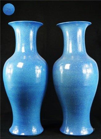 A pair of furnace jun glaze vase 炉钧釉赏瓶一对