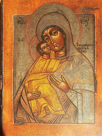 RUSSIAN RELIGON ICON PAINTING OF MOTHER AND SON