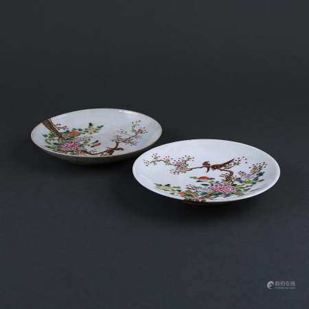 "A set of famille rose flower-and-bird discs, ""Guangxu"