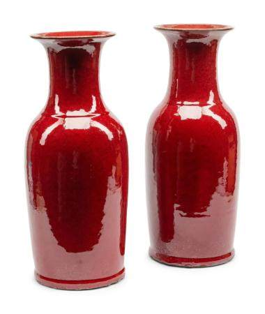 A Pair of Chinese Export Copper-Red Glazed Porcelain Vases