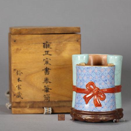 Famille Rose Brush Pot Qing Dynasty