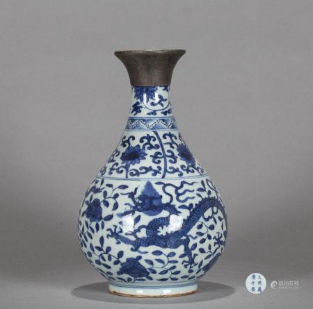 Blue And White Yuhuchunping Wanly Style Wanli Style