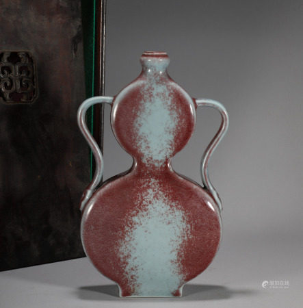 Jun Double Gourd Shaped Vase Qianlong Style