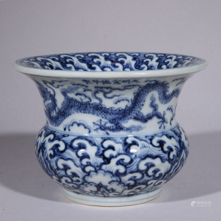 Blue And White Spittoon Xuande Style