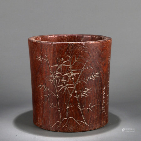 Incised Huanghuali Brush Pot Qing Dynasty