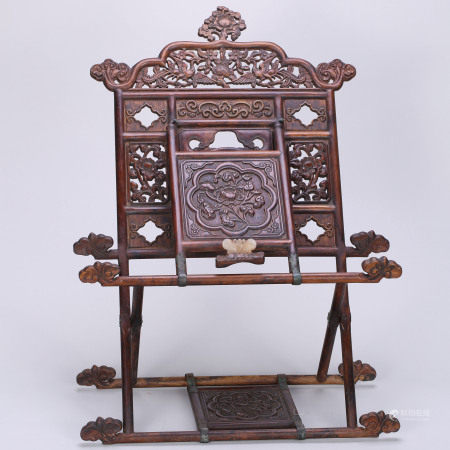 Huanghuali Book Holder Qing Dynasty