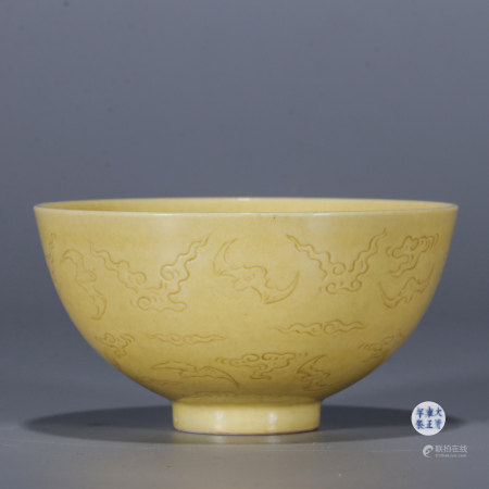 Incised Yellow Glazed Cup
