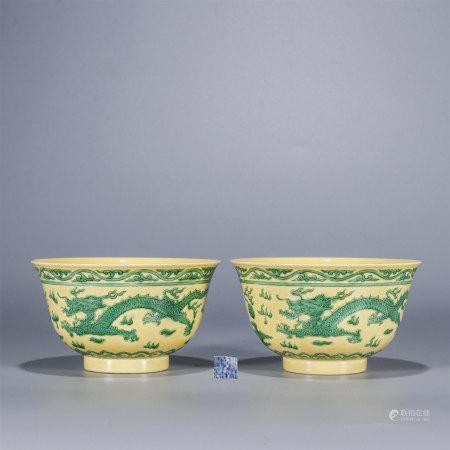 Pair Yelloe Glazed Green Enamel Dragon Bowls