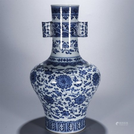 Blue and White Arrow Vase