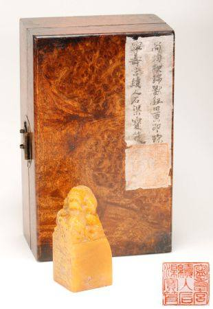 "Qing ""Shang Jun"" Palace of Longevity Tianhuang Seal"