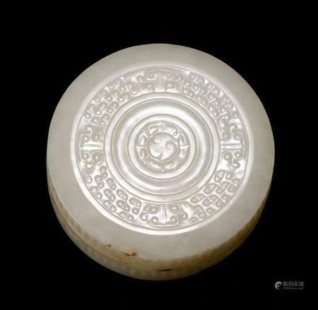 Han Dynasty - Beast Pattern Jade Round Box