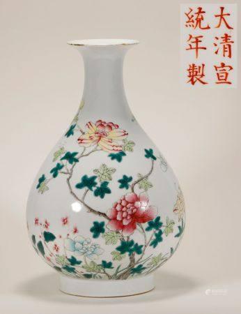 "Qing ""Xuantong"" Era Colored Vase"