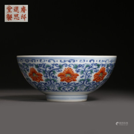 BLUE AND WHITE DOUCAI BOWL, QING DYNASTY, CHINA