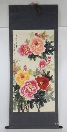 CHINE : Fleurs. Encre et aquarelle. Tenture signée. 92 x 47 cm à vue. 140 x 47 cm.
