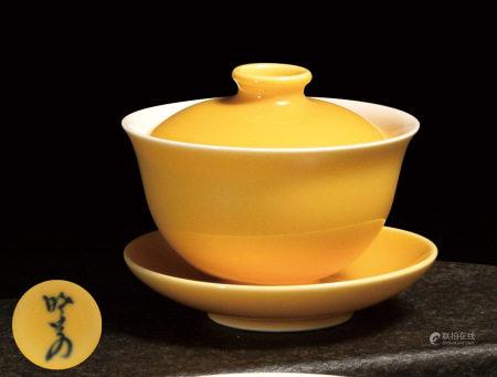 曉芳窯 黃釉蓋杯