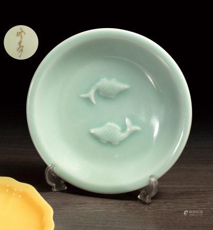 曉芳窯 早期豆青雙魚盤