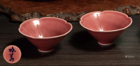 曉芳窯 胭脂紅斗笠杯