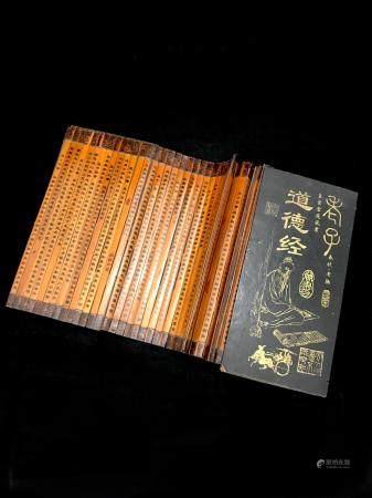 Transcription des classiques confucéens sur bambous, Chine Xxème siècle.