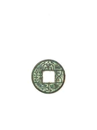 Pièce de monnaie, Chine Ch'i du Nord, 550-577, Chang Ping Wu Zhu. Dans sa pochette Crédit de la