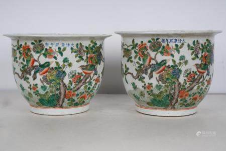 PAIR OF CHINESE FAMILLE VERTE PLANTERS